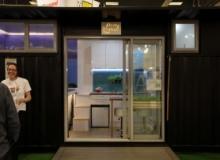 Entrance-300x202